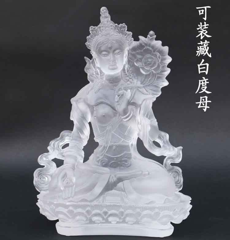 白度母 可装藏白度母 琉璃佛像