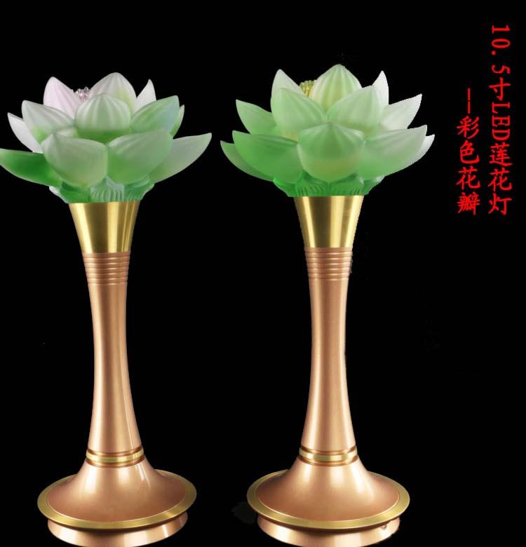 莲花灯 10.5寸莲花灯