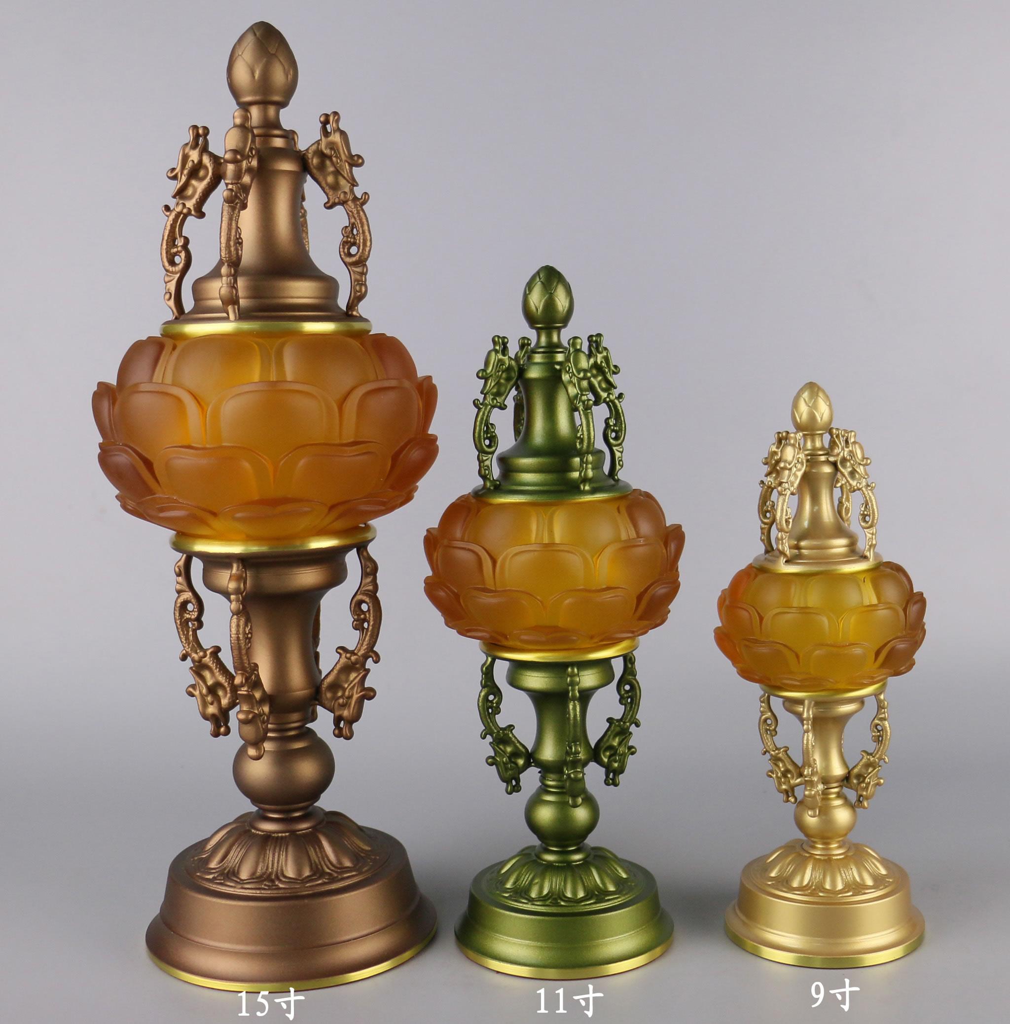 琉璃+黄铜LED供灯 琥珀色宝莲圣莲灯