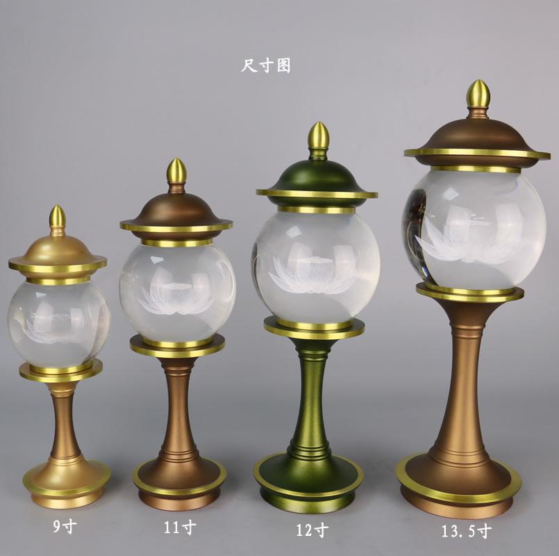 水晶+黄铜LED供灯 粉金铜件水晶供灯