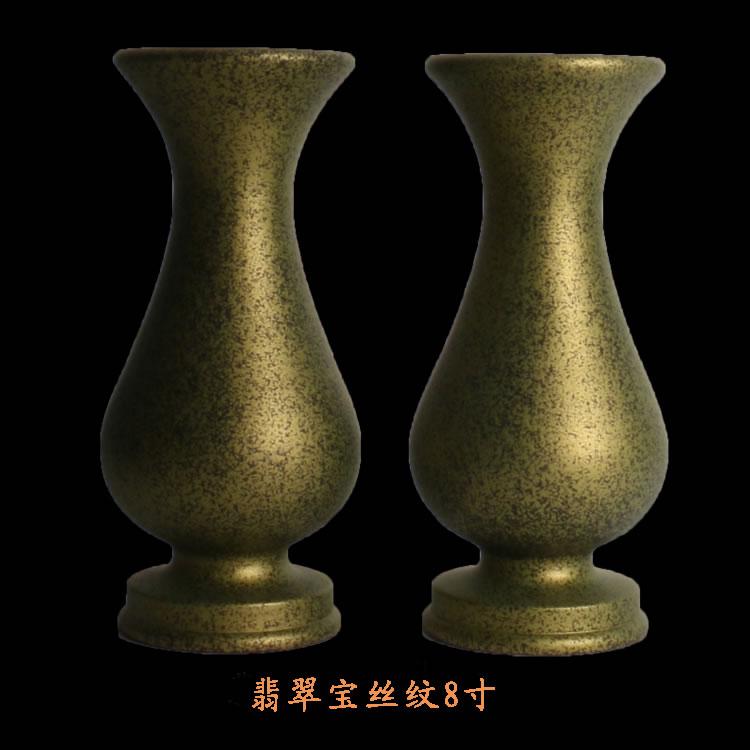 纯铜净瓶如意素面花瓶摆件 仙水瓶甘露瓶佛具用品 翡翠宝丝纹花瓶