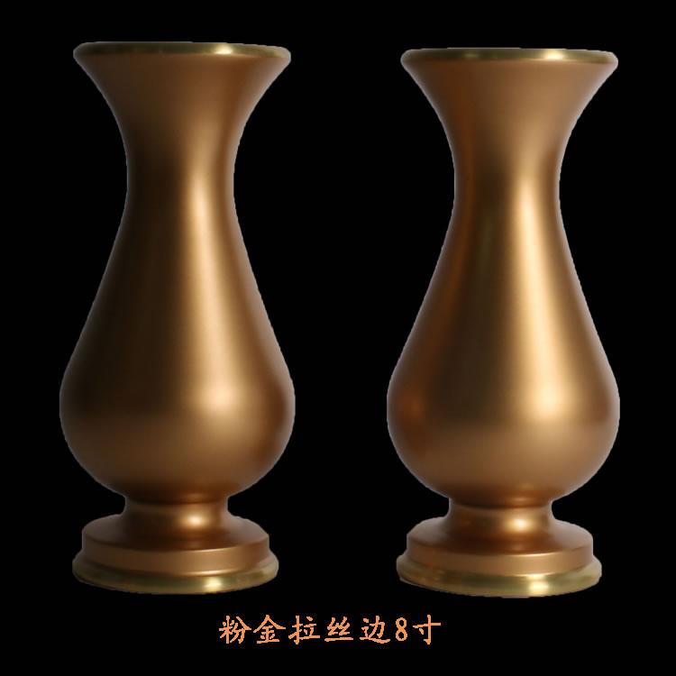 纯铜净瓶如意素面花瓶摆件 仙水瓶甘露瓶佛具用品